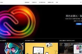 Adobe和Microsoft加強合作 透過 Adobe Sign 整合協助企業加強文檔數位化