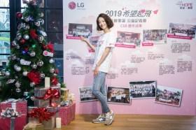 LG 年度公益活動  希望導師孟耿如分享創意畫作 與小朋友一同揮灑無限色彩