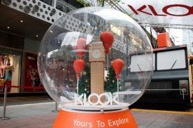 香堤大道化身世界遊樂園 KLOOK年度品牌嘉年華開展並祭出超殺優惠