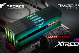 十銓T-FORCE XTREEM ARGB幻鏡記憶體模組刷新AIDA64 超頻項目紀錄