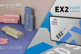 十銓科技推出EX系列固態硬碟及C201印象碟 刷新儲存產品設計 展現多元創新元素