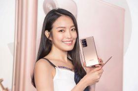 三星Galaxy Note20系列手機台灣售價出爐!上市日期與優惠資訊看這篇