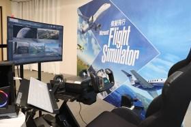 飛越38年的經典新作 微軟Xbox《模擬飛行》帶給大家最真實的視覺震撼