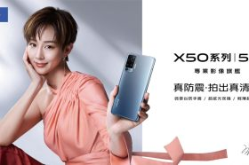 vivo攜手張鈞甯推出X50系列廣告 vivo X50 Pro預購加碼送萬元好禮