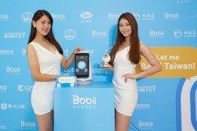 Bobii智能影音管家打造智慧家庭應用服務