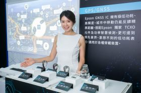 Epson開放光學核心技術!第二波開放式創新計畫讓各產業加速產品開發與上市