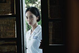 Netflix與台灣公共電視聯手推出《返校》影集