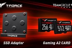 """十銓科技推出電競玩家最""""Hot""""的Gaming A2記憶卡與SSD Adaptor"""