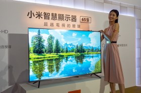 超越電視體驗 小米智慧顯示器65吋強勢登台