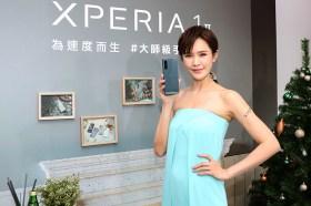 記憶體升級!Sony Mobile、台灣大哥大聯手迎戰5G旗艦市場推出Xperia 1 II鏡湖綠新色