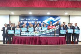 資策會集結產官研專家開啟台灣智慧交通新世代 「III ITS DAY 2020」分享數位轉型契機與方式