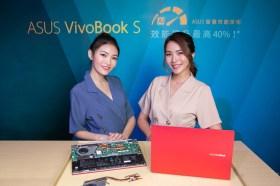 挑戰世界最薄OLED翻轉筆電!華碩發表 ZenBook Flip S