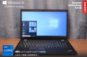創作者行動辦公的最佳利器! ThinkPad P15s 行動工作站開箱評測