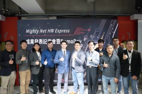 Mighty Net打造台灣成硬體新創之島 12家新創團隊上台展示三大主題成果