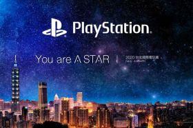 FF VII 重製版來了!2020台北國際電玩展 PlayStation公開首波PS4、PS VR遊戲陣容