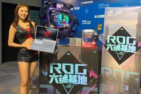 ROG玩家共和國搶佔電競品牌最大規模! 傾力打造「六號基地」駐紮台北電玩展