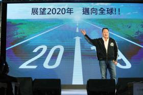 多通路穩定成長 2020東森購物EPS每股上看8元