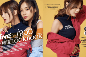 17 Media 攜手iROO為時尚與新媒體激起燦爛火花