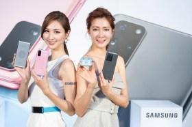 台灣三星首款5G手機Galaxy S20旗艦系列開賣啦~通路售價資訊看這篇