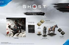 PS4 遊戲《Ghost of Tsushima》將於6月26日發售