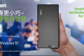 地表最輕巧、最強悍的商務電腦 Lenovo ThinkCentre M90n-1 Nano開箱試用報告