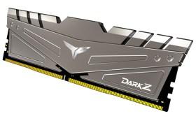 提供滿滿的記憶體容量 十銓T-FORCE推出單支32GB大容量電競記憶體