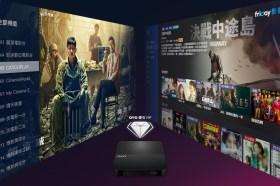 OVO鑽石VIP首創跨平台整合訂閱及鑑賞期 祭出249百台頻道+萬部影劇優惠