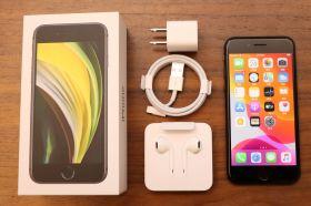第二代 iPhone SE 開箱搶頭香!蘋果原廠保護殼一併曝光