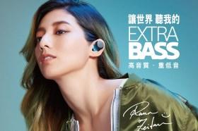 更便宜且防水!Sony推出WF-XB700重低音真無線藍牙耳機