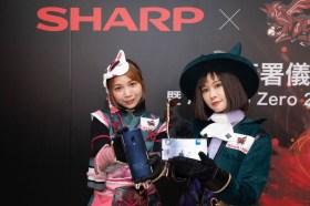 SHARP跨界贊助ahq eSports Club 世界最輕電競手機 AQUOS Zero 2開賣