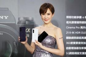 Sony Mobile 超旗艦 5G 手機 Xperia 1 II 鏡頭超犀利 這些設計輕鬆取代單眼