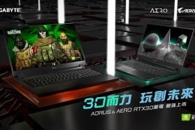技嘉搶先推出首款GeForce RTX 30 獨顯筆電