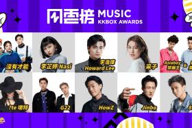 第16屆 KKBOX 音樂風雲榜頒獎典禮公布潮流新聲及主持人