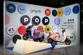 Gogoro VIVA MIX 巧量級智慧電動機車全新上市