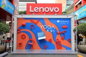 太美麗!Lenovo首開「Yoga輕.旅行」快閃店 創意打卡牆隨選世界美景