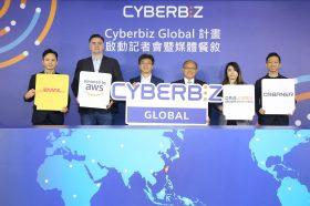 Cyberbiz Global計畫正式啟航!攜手台灣品牌商首站插旗北美市場