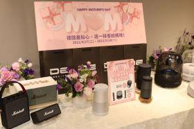 母親節將至!德誼數位推出眾多寵愛媽咪優惠活動