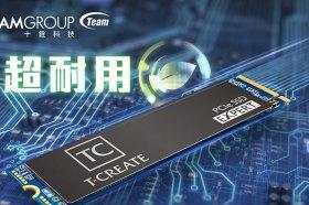 最強挖礦武器!十銓科技逆天級耐用度T-CREATE EXPERT PCIe 固態硬碟
