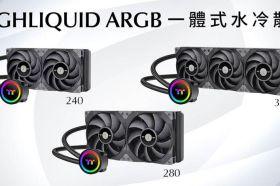 曜越推出新款鋼影TOUGHLIQUID ARGB Sync系列一體式水冷散熱器