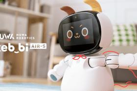 最萌小書僮的機器人!女媧創造推出升級版全新多場景應用的 AI 服務陪伴機器人「Kebbi Air S」