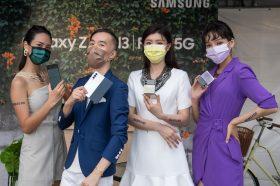 超酷露天電影院辦發表會!台灣三星發表Galaxy Z Fold3 5G與Flip3 5G  上市日期與價格公開!