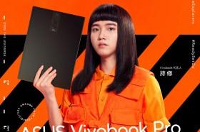 金曲新人「持修」代言ASUS Vivobook Pro!率年輕創作者「有膽創異」