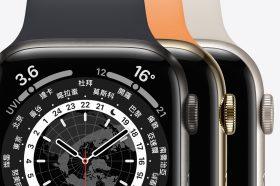 Apple Watch Series 7登場!增大20% 螢幕,帶來更快充電速度、全新鋁金屬錶殼顏色