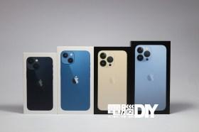 iPhone 13系列四款新機四款新色開箱動手玩!內有影片畫面&四款效能數據曝光