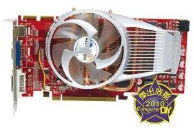Lantic HD5830 顯示卡