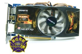 GIGABYTE HD5770 Super OverClock 顯示卡