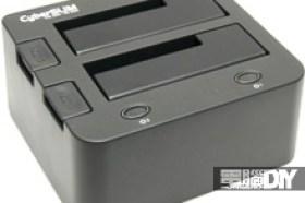 新一代外接傳輸霸主USB 3.0雙插槽外接座
