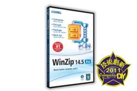 COREL WinZip 14.5 Pro 壓縮軟體