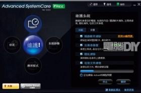 Advanced SystemCare 3 v3.8.0