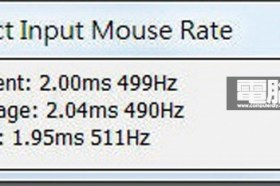 Direct Input Mouse Rate